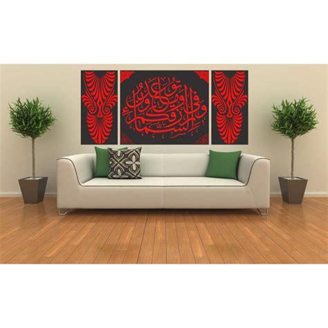 porte manteau etagere 1664 tableau quot verset du coran quot meubles et d 233 coration tunisie