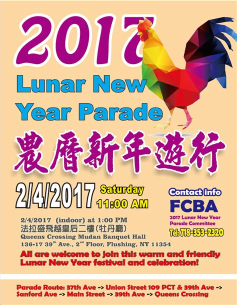 new year parade flushing 2016 directory wp content uploads 2017 01