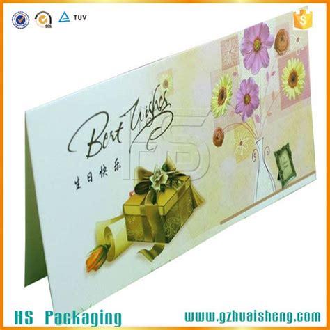 Wholesale Birthday Cards Wholesale Pop Up Happy Birthday Greeting Card Birthday
