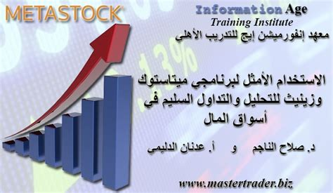 Spss Software For Mba Students by التحليل الاحصائي باستخدام Spss دورات