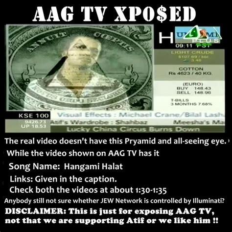 illuminati cult re symbolic pics illuminati cult link