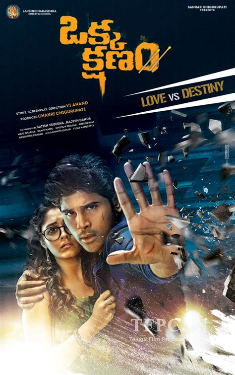vaishakham 2017 telugu full movie watch online free okka kshanam 2017 telugu full movie watch online free