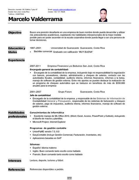 Modelo De Curriculum Vitae Para Un Primer Trabajo 191 C 243 Mo Se Hace Un Curr 237 Culum Curr 237 Culum Entrevista Trabajo