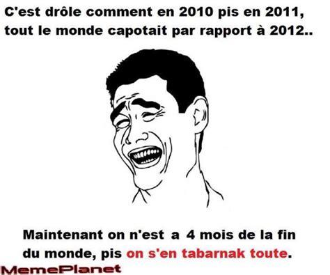 Meme Francais - memes en francais memeplanet page 2