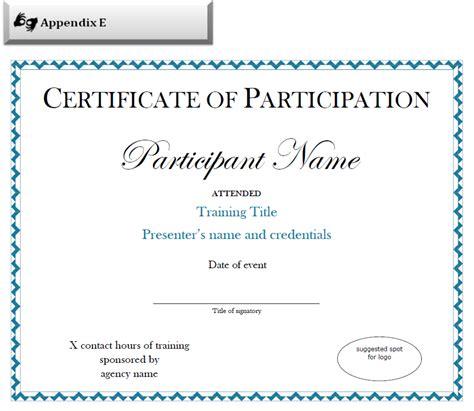 certificate of participation template participation certificate