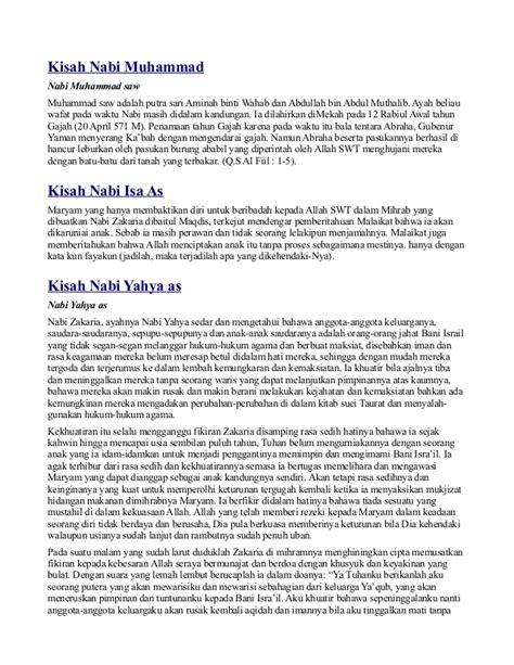 Kisah Kisah Shahih Dalam Sunnah Nabi kisah 25 nabi di dalam islam