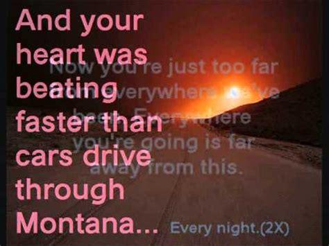 drive by the cars lyrics 1984 youtube youtube kate tucker faster than cars drive lyrics youtube