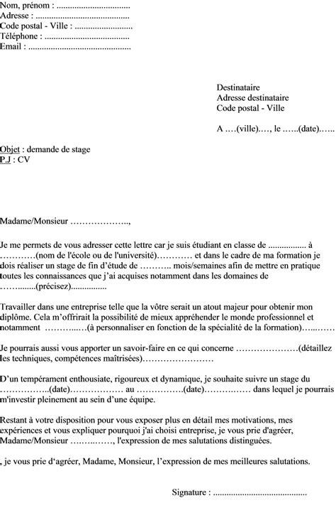 Personnaliser une lettre de motivation - laboite-cv.fr