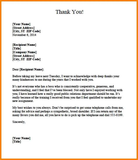 thank you letter for work to staff 9 thank you letter after resignation g unitrecors