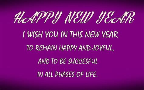 new year 2013 greetings phrases new year greetings wallpapers 2016 wallpaper cave