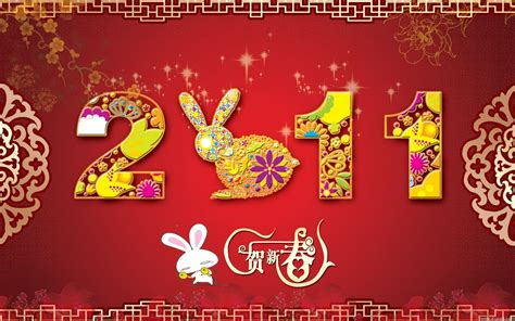 rat in new year 2015 rat for the new year 2015 autos post