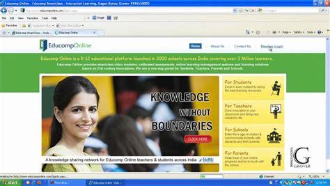 online tutorial on youtube educomp online tutorial wmv youtube