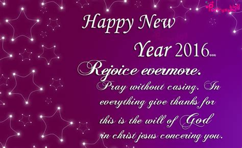 new year celebration quotes the poetry and wishes website of the world