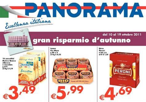 mediaworld volantino porta di roma panorama volantino roma confortevole soggiorno nella casa