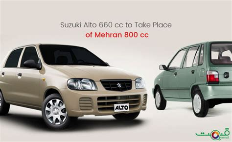 Suzuki Alto 660cc Fuel Consumption Suzuki Alto 660 Cc To Take Place Of Mehran 800 Cc