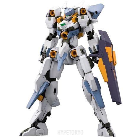Kotobukiya Frame Arms Baselard Misb frame arms kotobukiya plastic model ysx 24 baselard re