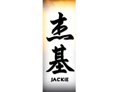 tattoo name jacqueline name jackie 171 chinese names 171 classic tattoo design 171 tattoo