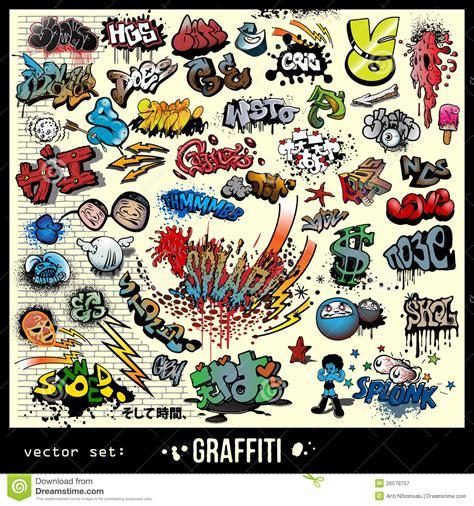 graffiti urban art elements stock vector illustration