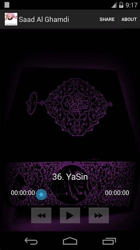 download mp3 ayat kursi saad al ghamdi saad al ghamdi quran mp3 android apps on google play