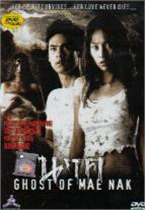 film thailand nak ghost of mae nak dvd thai movie cast by pataratida