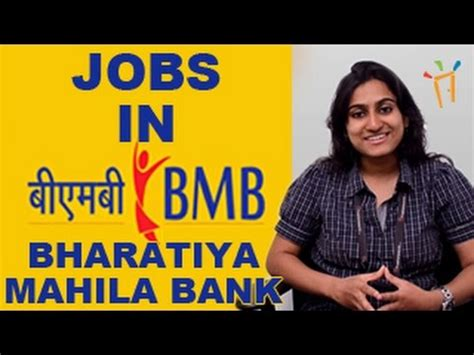 ceo of bharatiya mahila bank andhra bank recruitment notification 2016 po clerk ca