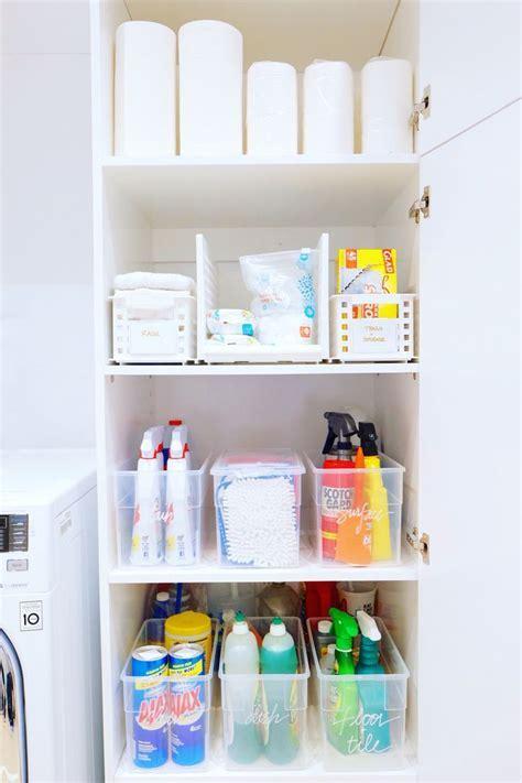Best 25  Cleaning closet ideas on Pinterest   Ikea closet