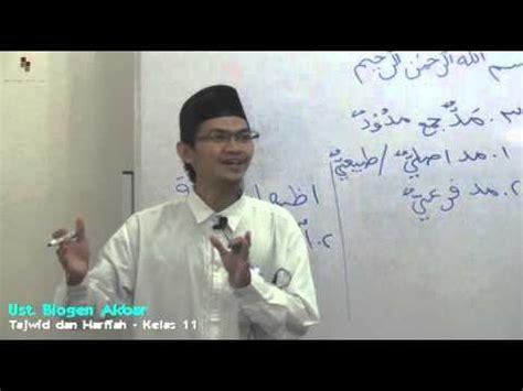 download mp3 pengajian al quran download youtube to mp3 kelas tajwid dan harfiah al quran
