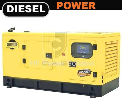 50kw standby diesel generator hf50gf power solution