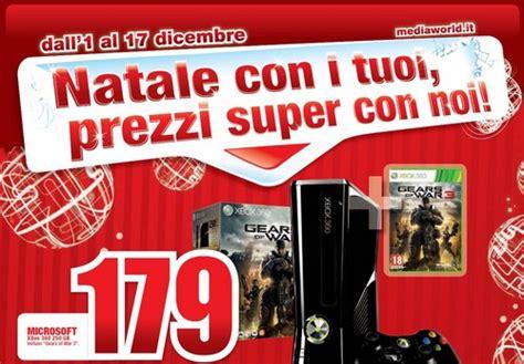 mediaworld volantino porta di roma volantino media world roma le offerte sull elettronica