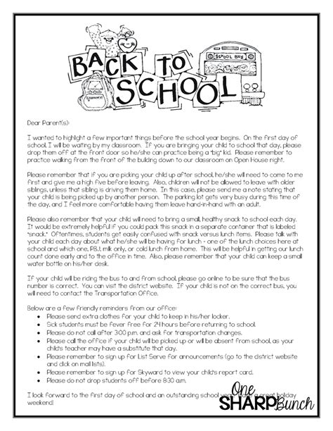 thank you letter to parents from room one sharp bunch back to school freebies