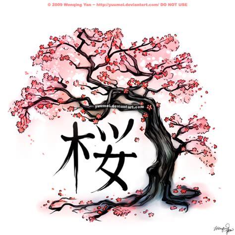 tattoo japanese sakura sakura tattoo commission by yuumei on deviantart