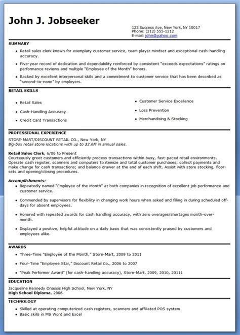 Resume Exles For Store Sales Retail Store Associate Resume Sle Resume Downloads