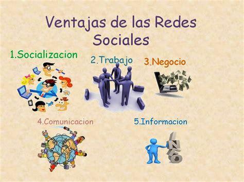 8 ventajas de las redes uso de las redes sociales en los j 243 venes beneficios de las redes sociales