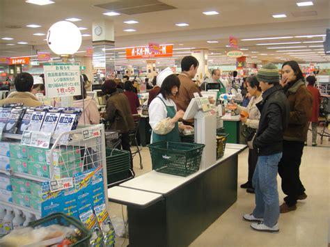 Mesin Laminasi Di Tesco swalayan supermarket ala jepang ceritanya jon nie