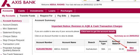 Bank Of Baroda Gift Card Balance Check - axis bank mini statement download