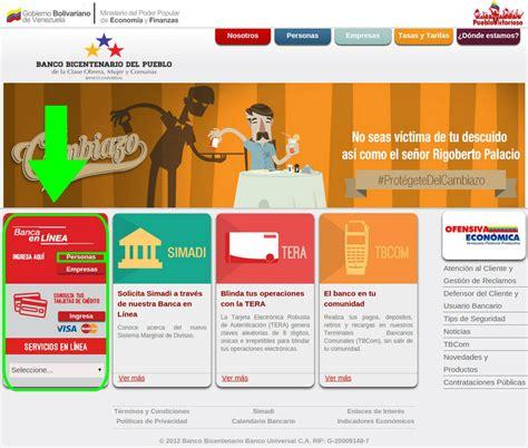 tarjeta de debito asignacion universal consulta de saldo tarjeta debito visa asignacion universal