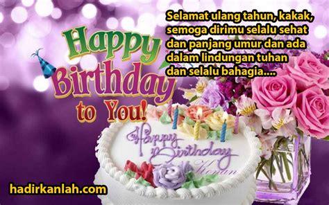 ucapan buat ulang tahun anak ucapan selamat ulang tahun image collections card design