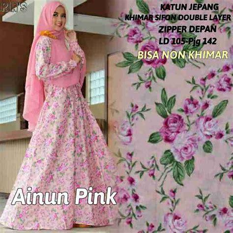 Syari Baju Muslim Gamis Jilbabgamis 1 jual beli gamis baju muslim murah cewek dress katun jepang