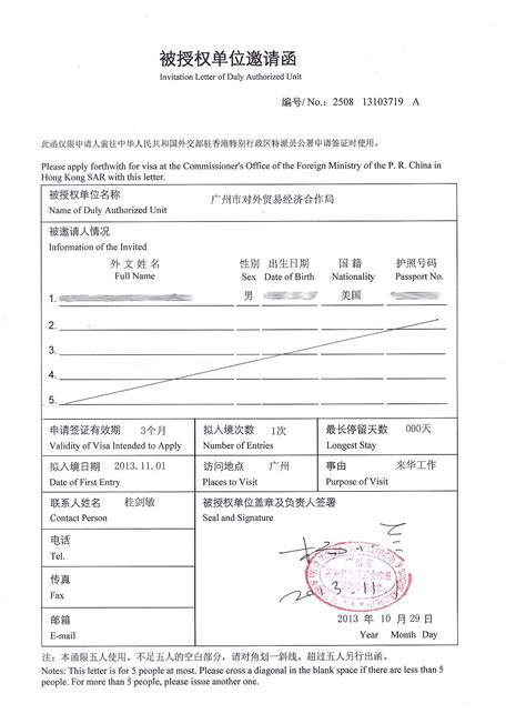 Release Letter China Work Residency Visa Documents List