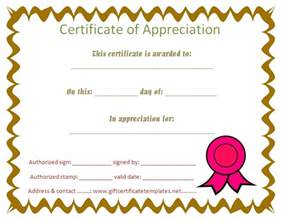 free templates for certificate of appreciation student certificate of appreciation free certificate