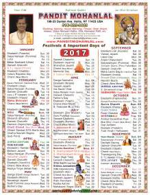 Calendar 2017 Pdf Hindu Hindu Calendar 2017 Calendar 2017
