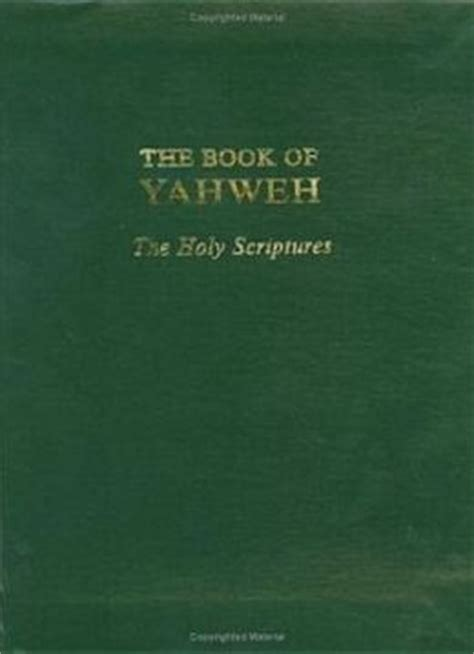 house of yahweh music book of yahweh the holy scriptures by house of yahweh abilene tex staf