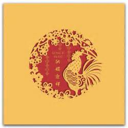 cny greeting cards catalog 1 2017 acidprint festive catalog
