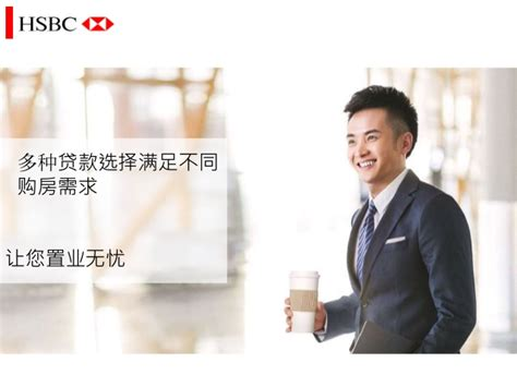 hsbc house loan hsbc premier home loan