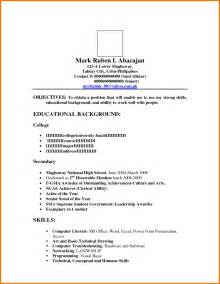 Robot Programmer Cover Letter by Ielts Writing Task 2 Opinion Essay With Sle Answer Entry Level Software Developer Cover