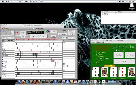 www builder com vvhome freeware imagelist