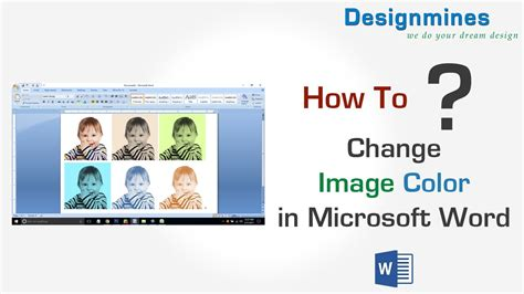 image color changer change image colors in word 2007