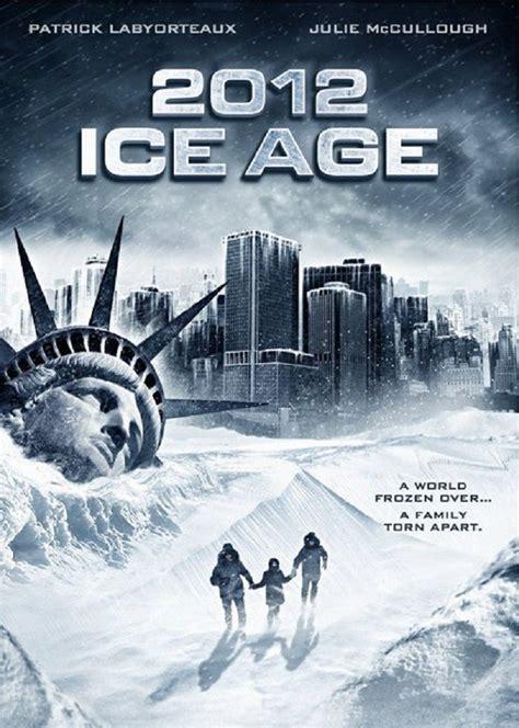 2012 age cinewalkofshame