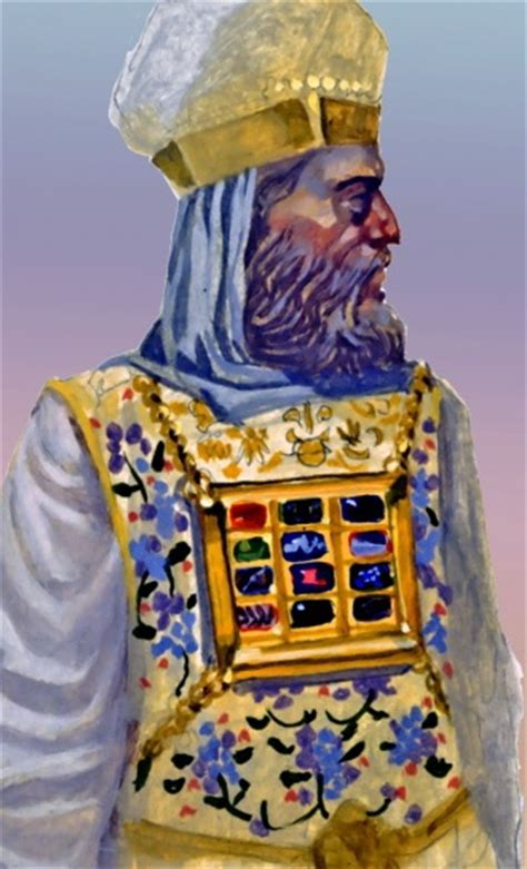 high priest breast plate the breastplate of judgment scriptorium blogorium