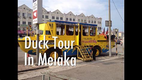 duck boat tours melaka duck boat tour in melaka malacca malaysia a short